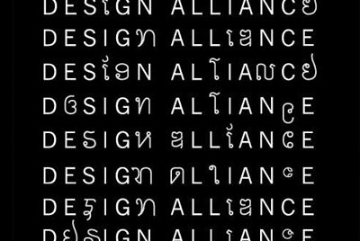 The Design Alliance